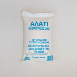 Αλάτι Αποσκληρύνσεως Σανάλ