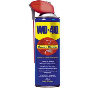 Αντισκουριακό WD-40 SMART STRAW 450ML